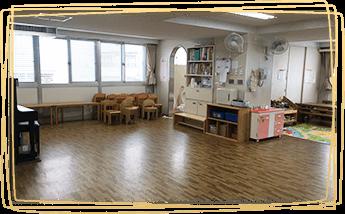 幼児保育室.2