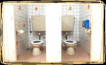 乾式トイレ