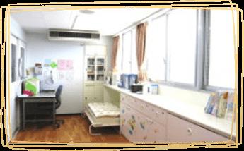 園内保健室